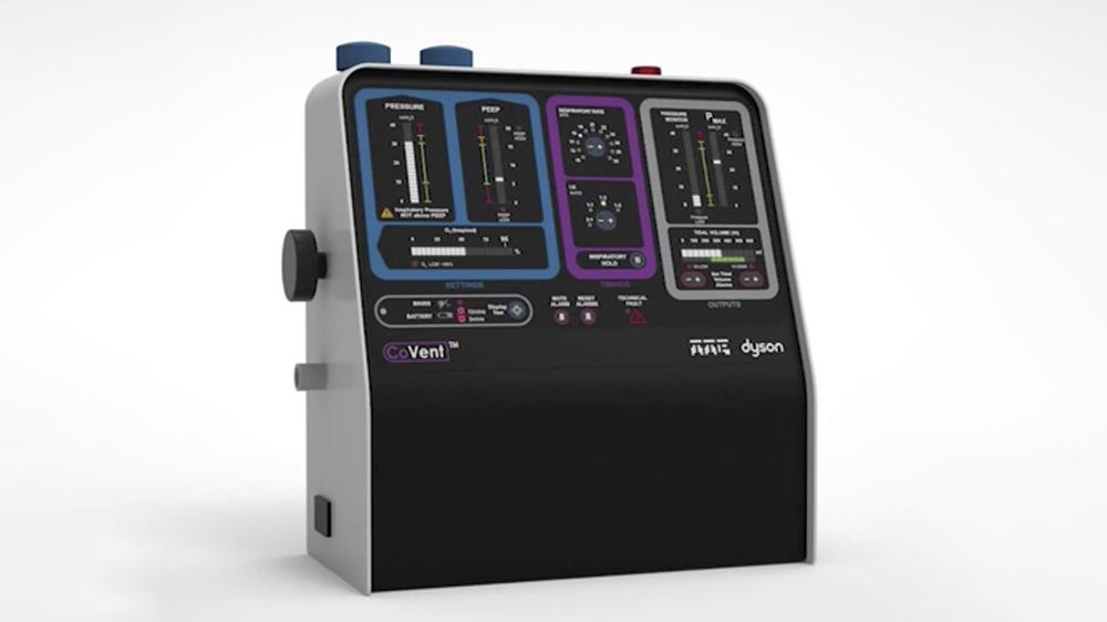 Dyson's Covent ventilator