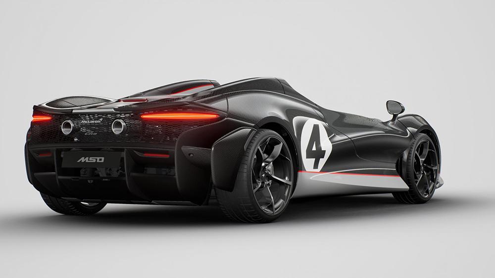 McLaren Elva M1A Theme
