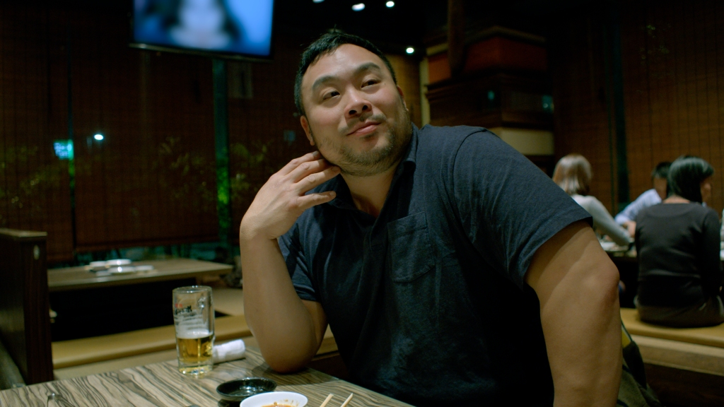 UGLY DELICIOUS Dave Chang