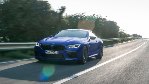 The BMW M8 Competition Coupe.
