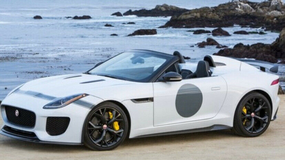 An Ultra Rare 2016 Jaguar F Type Project 7 Is Being Sold On Ebay Robb Report