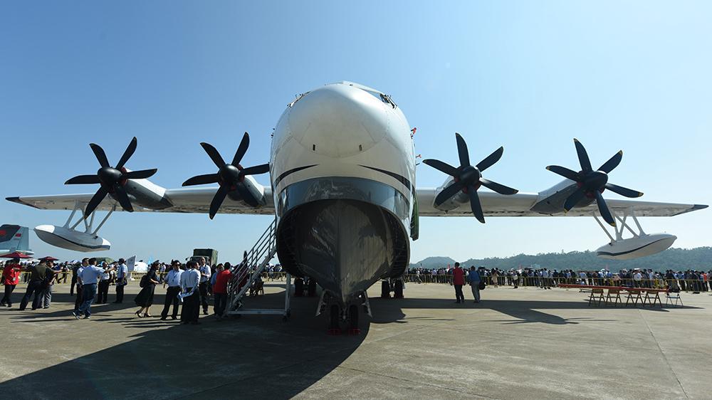 "AVIC AG600 ""Kunlong"" seaplane"
