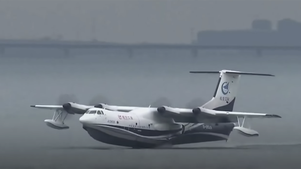 "The AVIC AG600 ""Kunlong"" seaplane"
