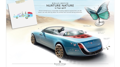 An entry in the Rolls-Royce Young Designer Competition