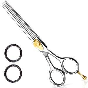 Utopia Care Professional Thinning Shears