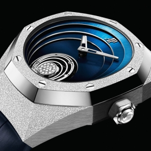 Audemars Piguet 34 mm Royal Oak Concept Flying Tourbillon White Gold Model