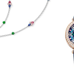 Harry Winston Kaleidoscope Collection
