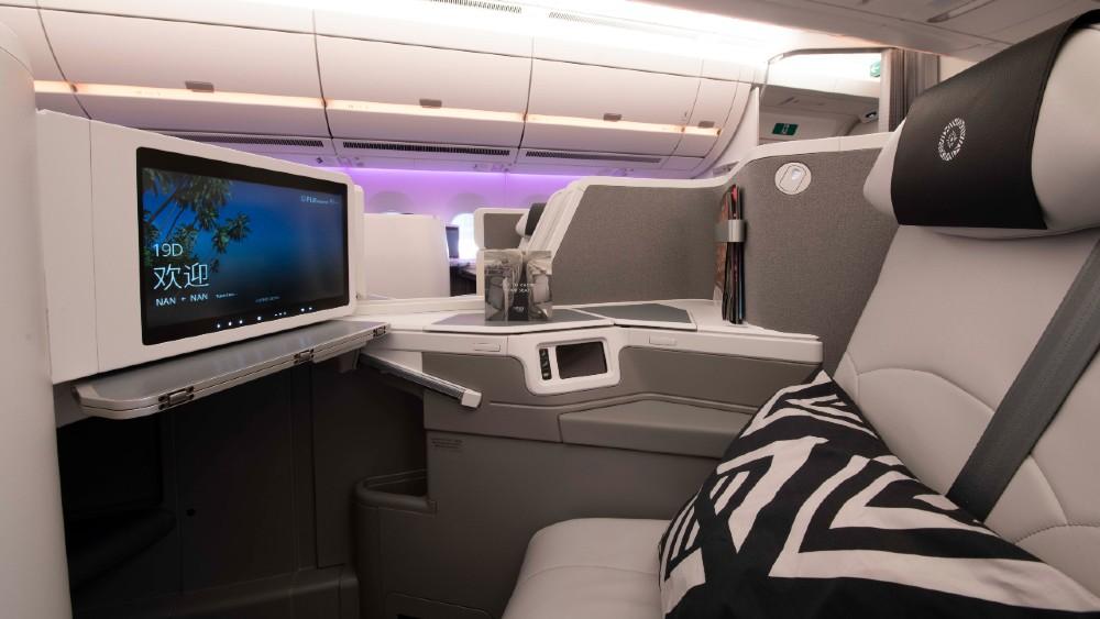 Fiji Airways A350 business class
