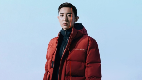 Prada Linea Rossa FW20 Collection