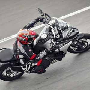 The Ducati Multistrada V4 S motorcycle.