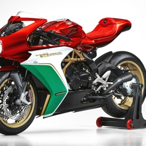 The MV Agusta Superveloce 75 Anniversario.