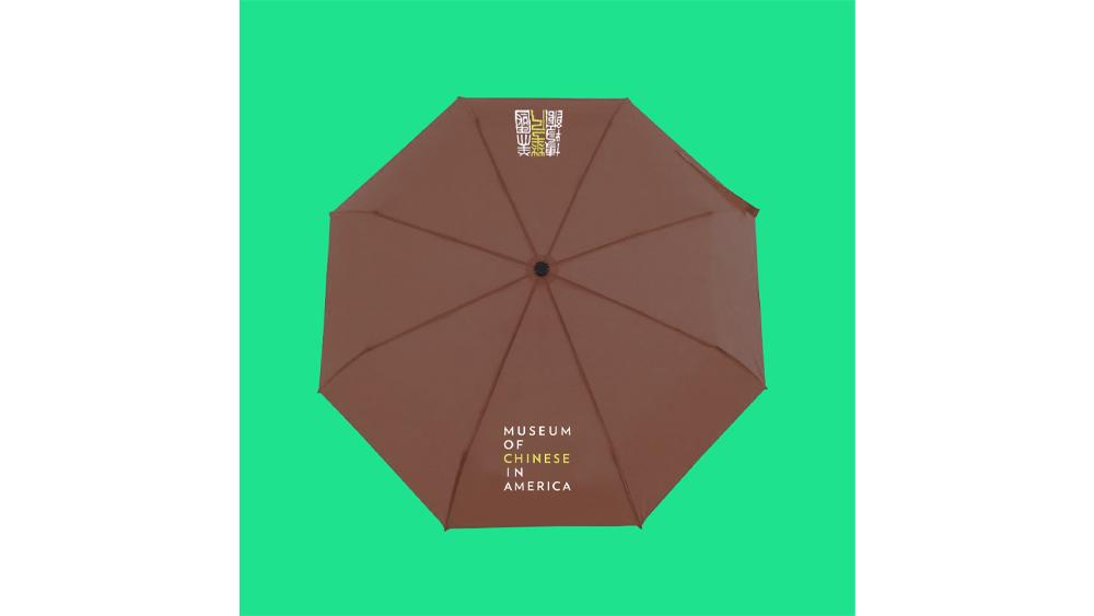 Museum of Chinese in America Umbrella
