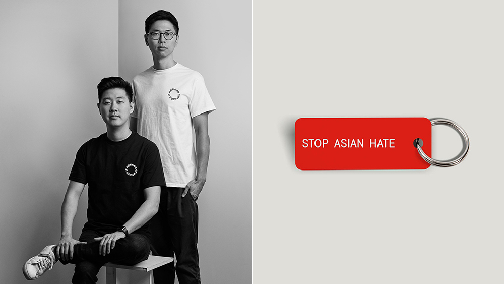Products that raise money to Stop Asian Hate
