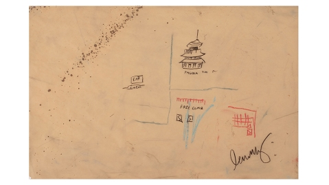 """Basquiat, """"Free Comb with Pagoda,"""" 1986"""