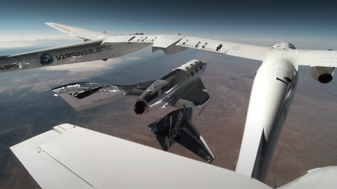 The VSS Unity is released by VMS Eve