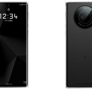 The Leica Leitz Phone 1