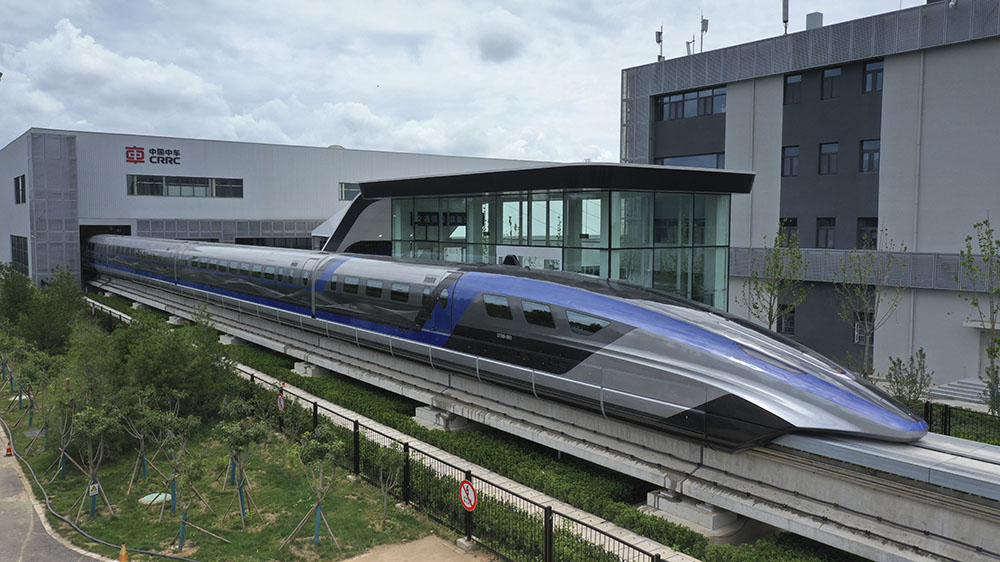 China Railway Rolling Stock Corporation's maglev bullet train