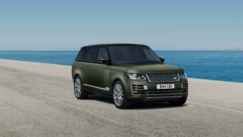 The Range Rover SVAutobiography Ultimate Edition.