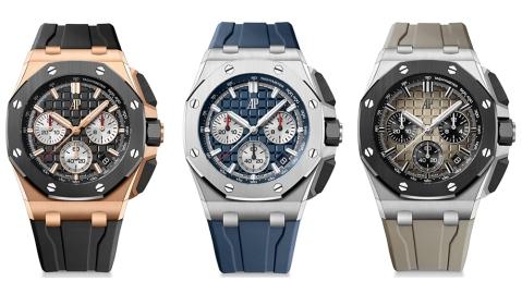 Audemars Piguet 43 mm Offshore Watches